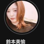元欅坂46鈴本美愉がインスタグラム開設!?意味深なストーリーズが投稿される