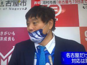 マスクをつけた河村市長
