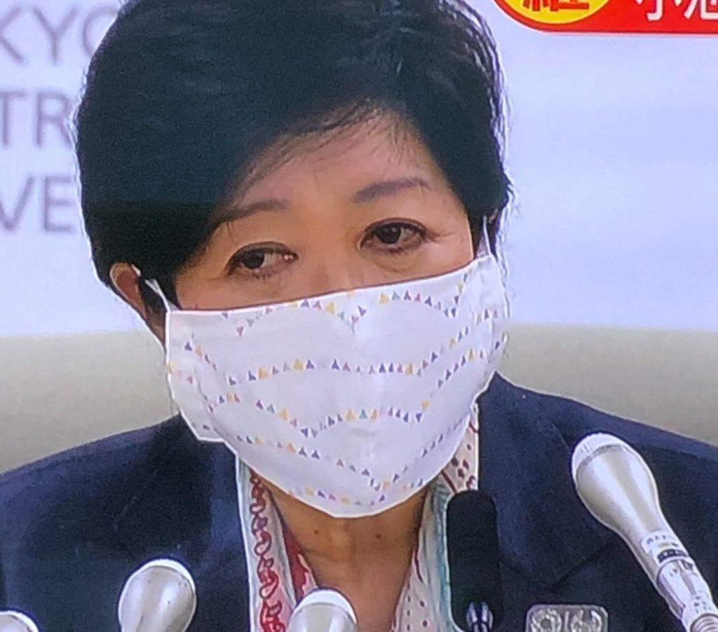 型紙 百合子マスクの作り方
