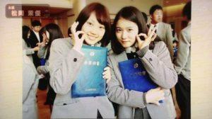 松岡茉優の高校時代