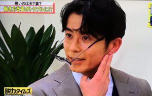 藤森慎吾のメガネなし画像