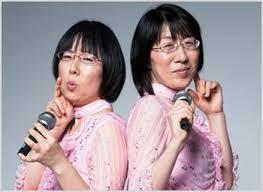 阿佐ヶ谷姉妹の2人