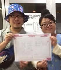 婚姻届を持つ江上敬子と旦那のヒロユキ