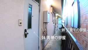 阿佐ヶ谷姉妹の家の玄関