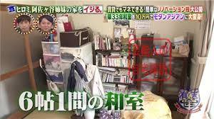 阿佐ヶ谷姉妹の家の内装