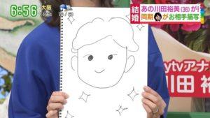 川田裕美の旦那の似顔絵の拡大画像