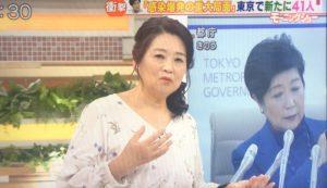 再度に髪を流した岡田晴恵