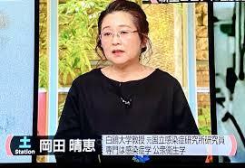 黒い服を着た岡田晴恵
