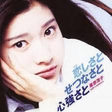 篠原涼子のジャケット写真