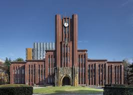 東京大学の校舎
