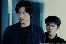 ナイトヘッドに出演する若い頃の豊川悦司