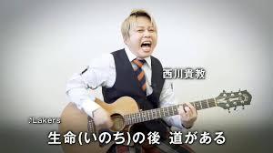 大きなうちを開けて歌を歌う西川貴教