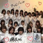欅坂46の名前変更理由は?平手友梨奈やいじめファイブが原因?