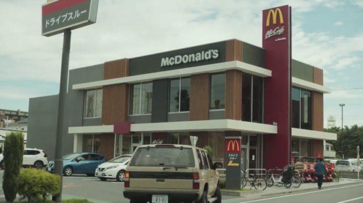 キムタクのマックCMで使われたマクドナルド