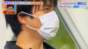 不繊維マスクを付ける重岡大毅の横顔