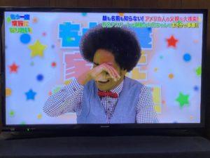 テレビ番組で父親が判明し涙を拭く副島淳