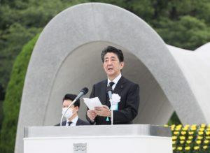 平和記念式典で挨拶をする安倍首相