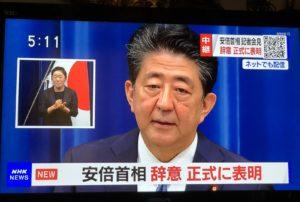 安倍首相の会見の手話通訳