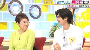 安藤優子と三浦春馬