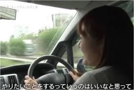 車を運転する原泰久の元嫁