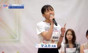singing-mayuka