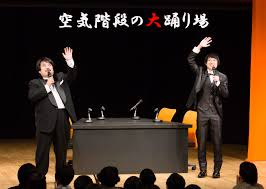タキシードを着た空気階段の2人