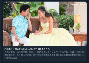 杉田陽平のブログの更新通知