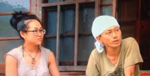 徳島大家族のスーさんと嫁のあゆみ