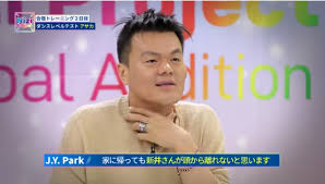 歌下手 虹プロ 【ニジプロジェクト】アヤカはダンスと歌が下手で酷評?動画をチェック!|サトミの話題調べ隊