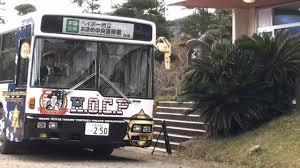 アメリカンポリス仕様のガキ使バス