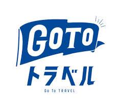 GoToトラベルのロゴ