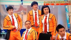 地球防衛軍の衣装を着たガキ使メンバーの5人