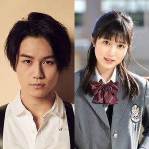 松田元太と福本莉子
