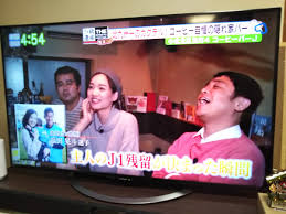 テレビに映る大戸千絵