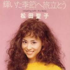 パーマヘアの松田聖子