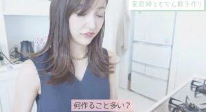 篠田麻里子のYouTubeに出演する板野友美
