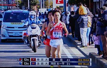 箱根駅伝を沿道で応援する人