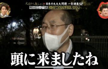 マスク姿の桐谷さん