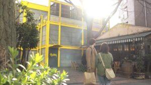 ボス恋で登場する黄色い建物